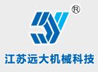 江苏远大机械科技有限公司