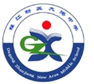 ag视讯厅官网|官方网站新区大港中学