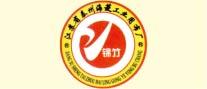 江苏锦竹工业用布有限公司