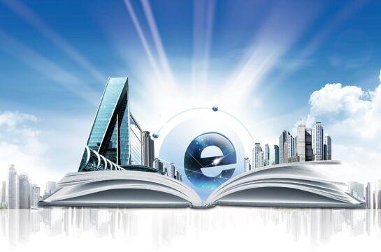 江苏翰诺信息科技发展有限公司