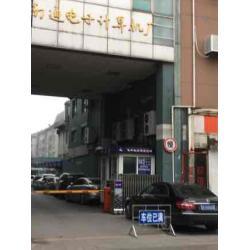 南通電子計算機廠