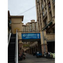 江蘇幸福藍海影院發展有限責任公司常州分公司