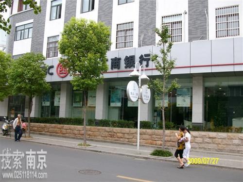中国工商银行股份365bet官网手机_365bet开户_365bet体育投注网址高淳支行