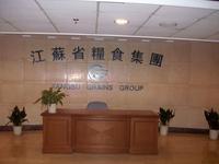 江苏省粮食集团公司