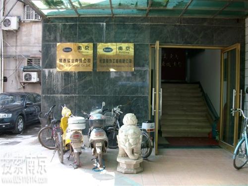 汉虹汽车贸易有限公司