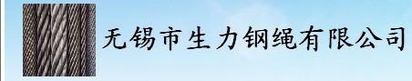 无锡生力金属科技亚博在线登录网页版