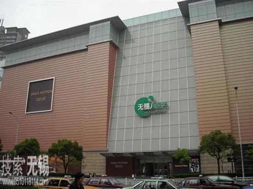 上海旺红贸易亚博在线登录网页版
