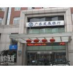广东发展银行股份亚博在线登录网页版无锡市永乐路支行