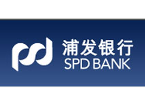 上海浦东发展银行股份有限公司无锡分行