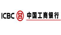 中国工商银行股份有限公司无锡城南支行