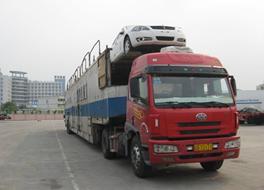 徐州市新天地搬家运输有限公司