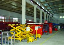 蘇州紐康特液壓升降機械有限公司