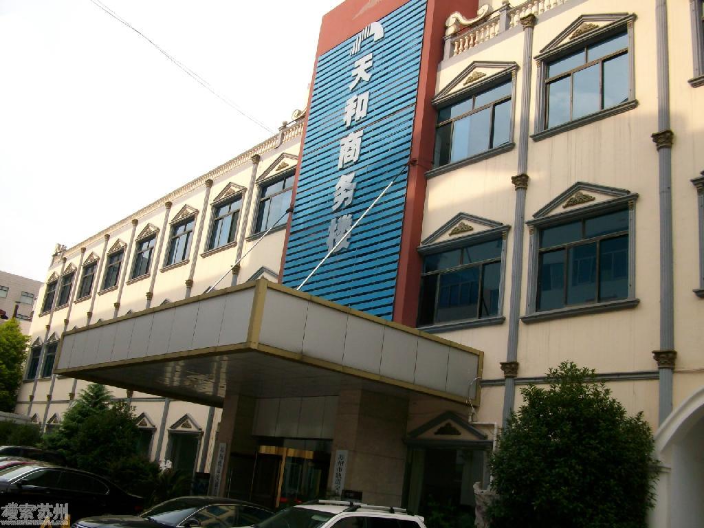 苏州工业园区九州文化传播亚博娱乐官方网首页