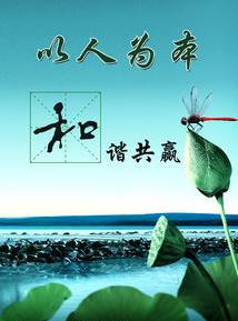 苏州市珍妮日用化工亚博娱乐官方网首页