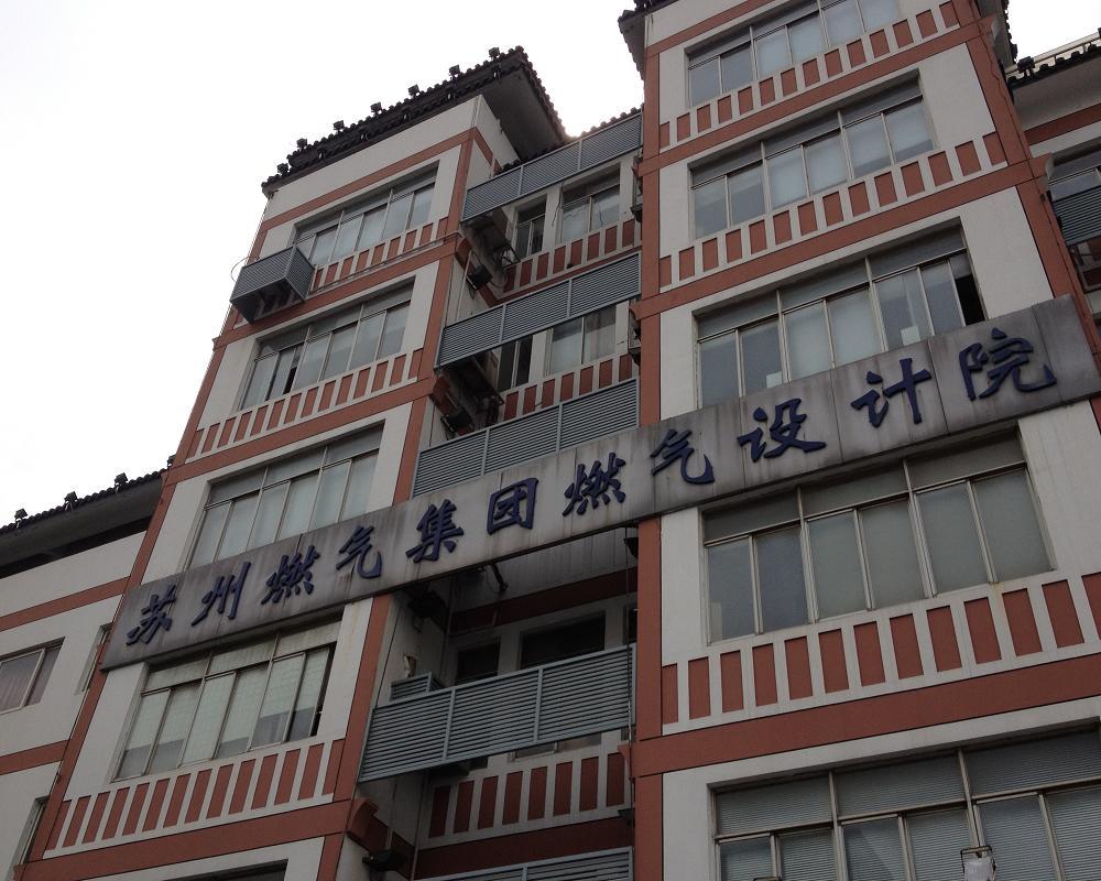 苏州城市产业设计工程管理亚博娱乐官方网首页设计分公司
