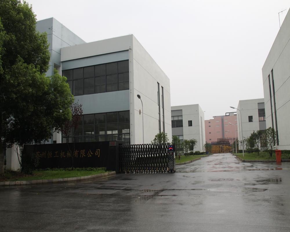 苏州恒工机械有限公司
