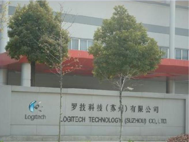 罗技科技(苏州)亚博娱乐官方网首页