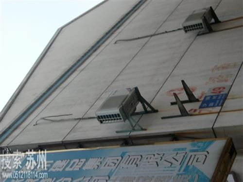 张家港世纪联合视听器材亚博娱乐官方网首页
