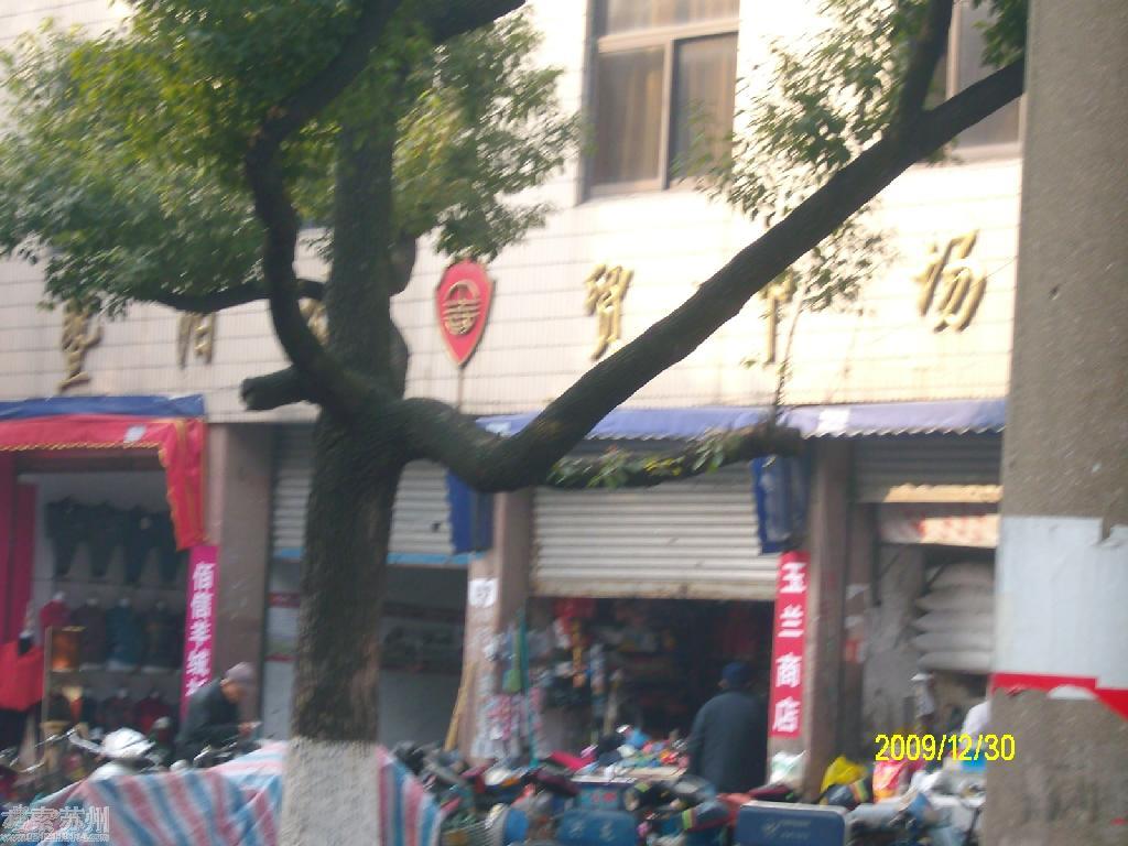 张家港市浪花生物制片有限公司