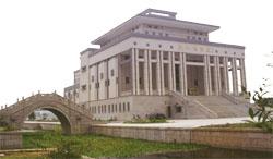 苏州市吴江区公共文化艺术中心