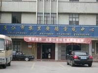 吴江有线广播电视网络亚博娱乐官方网首页汾湖分公司