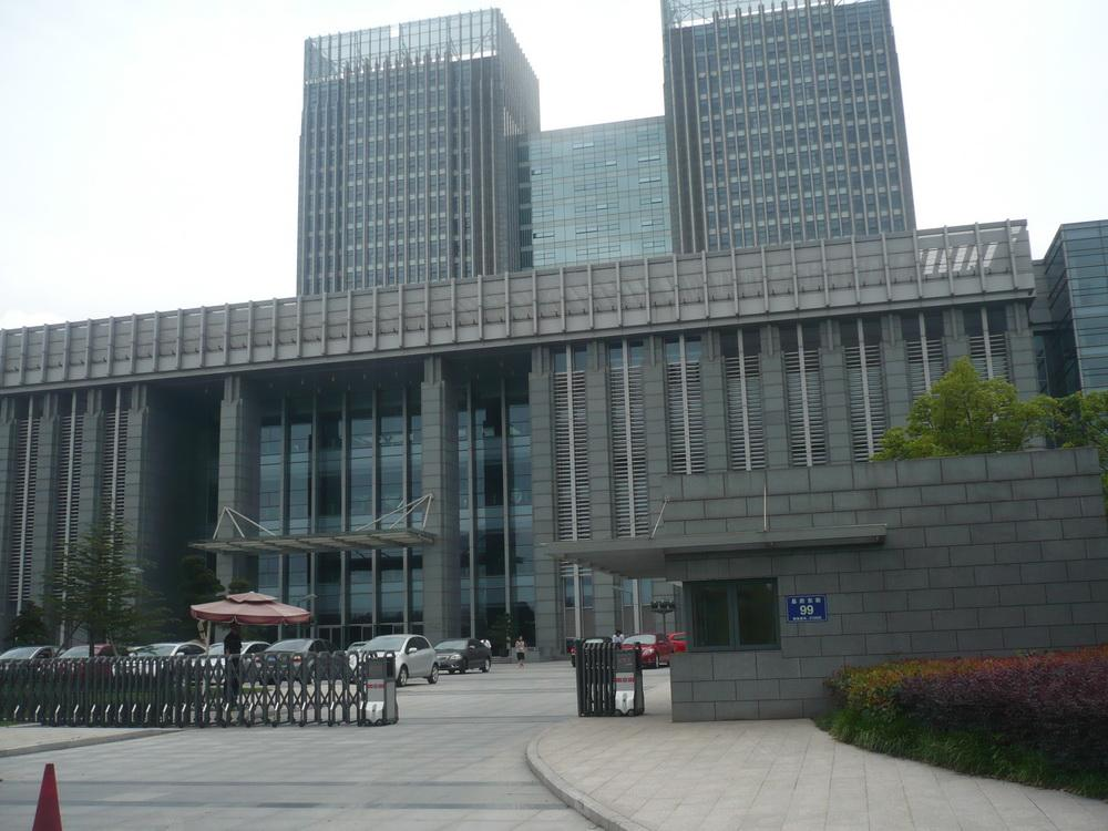 中国人民政治协商会议江苏省太仓市委员会