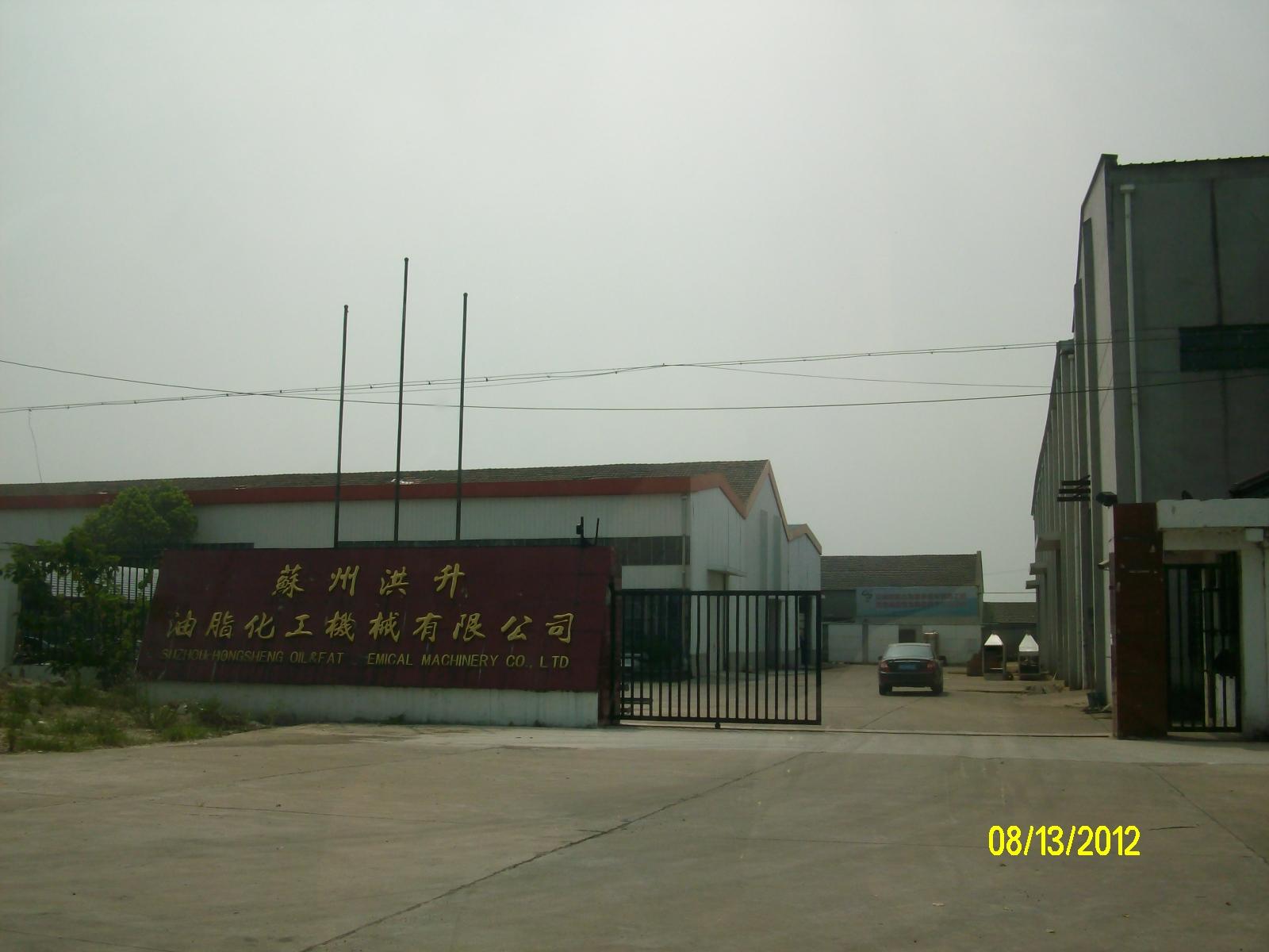 苏州洪升油脂化工机械亚博娱乐官方网首页