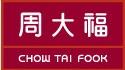 周大福珠宝金行(苏州)亚博娱乐官方网首页