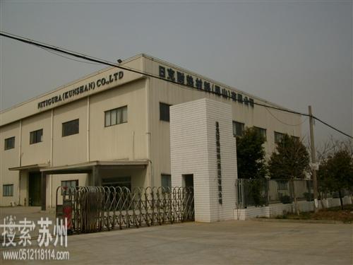 日克耐热材料(昆山)有限公司
