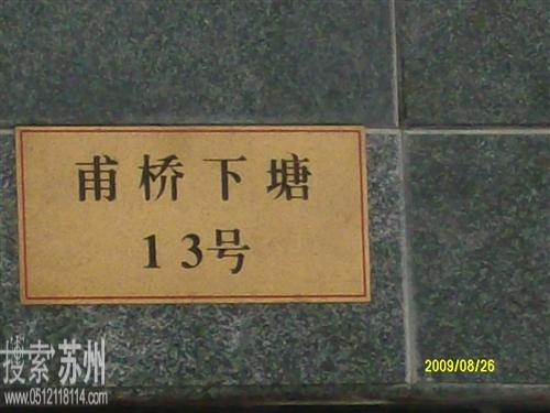 苏州市知识产权保护中心