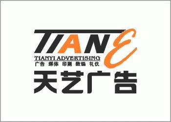 昆山市天艺广告传播亚博娱乐官方网首页