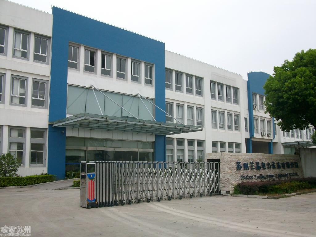 苏州兰晶电力设备亚博娱乐官方网首页