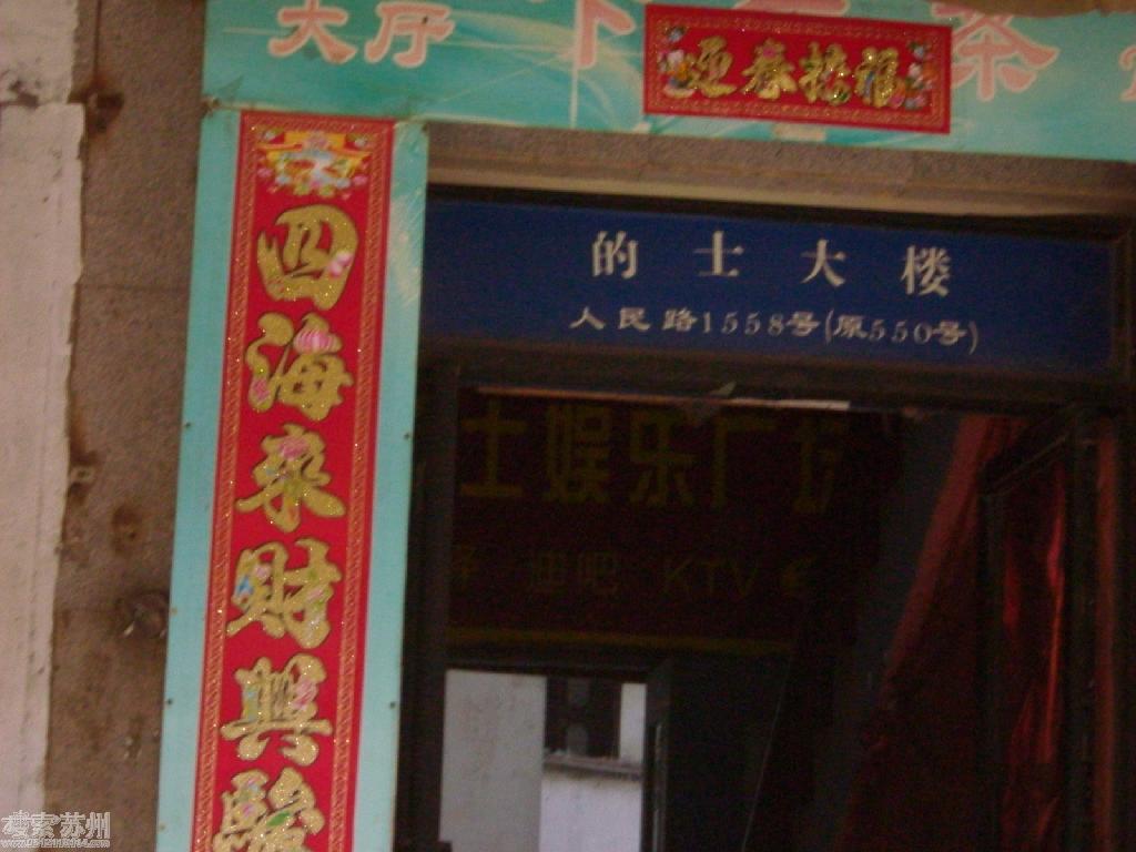 苏州金鸿焊接材料亚博娱乐官方网首页