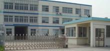 昆山市贝纳特机械设备亚博娱乐官方网首页