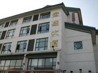 苏州市汇加出国服务亚博娱乐官方网首页