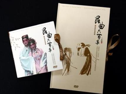 苏州江南电子音像出版社