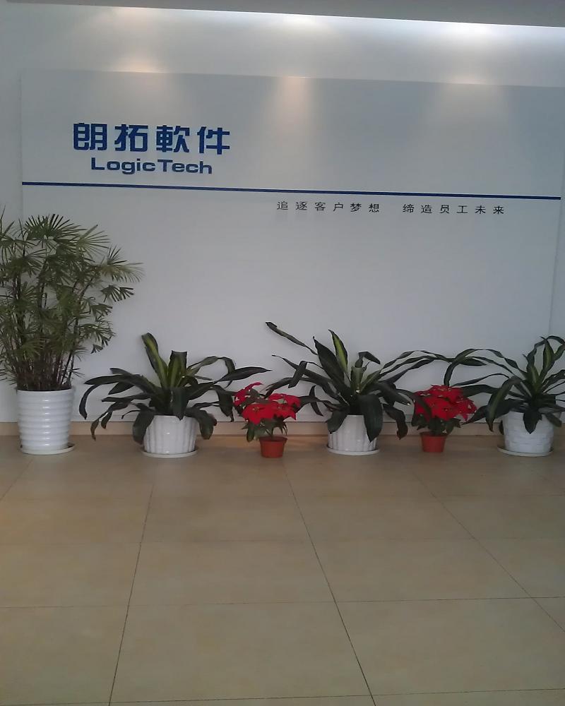 苏州朗拓软件亚博娱乐官方网首页