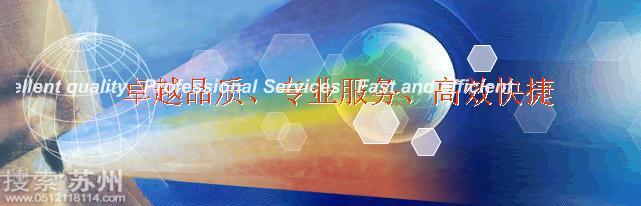 昆山恒昌数码图文亚博娱乐官方网首页