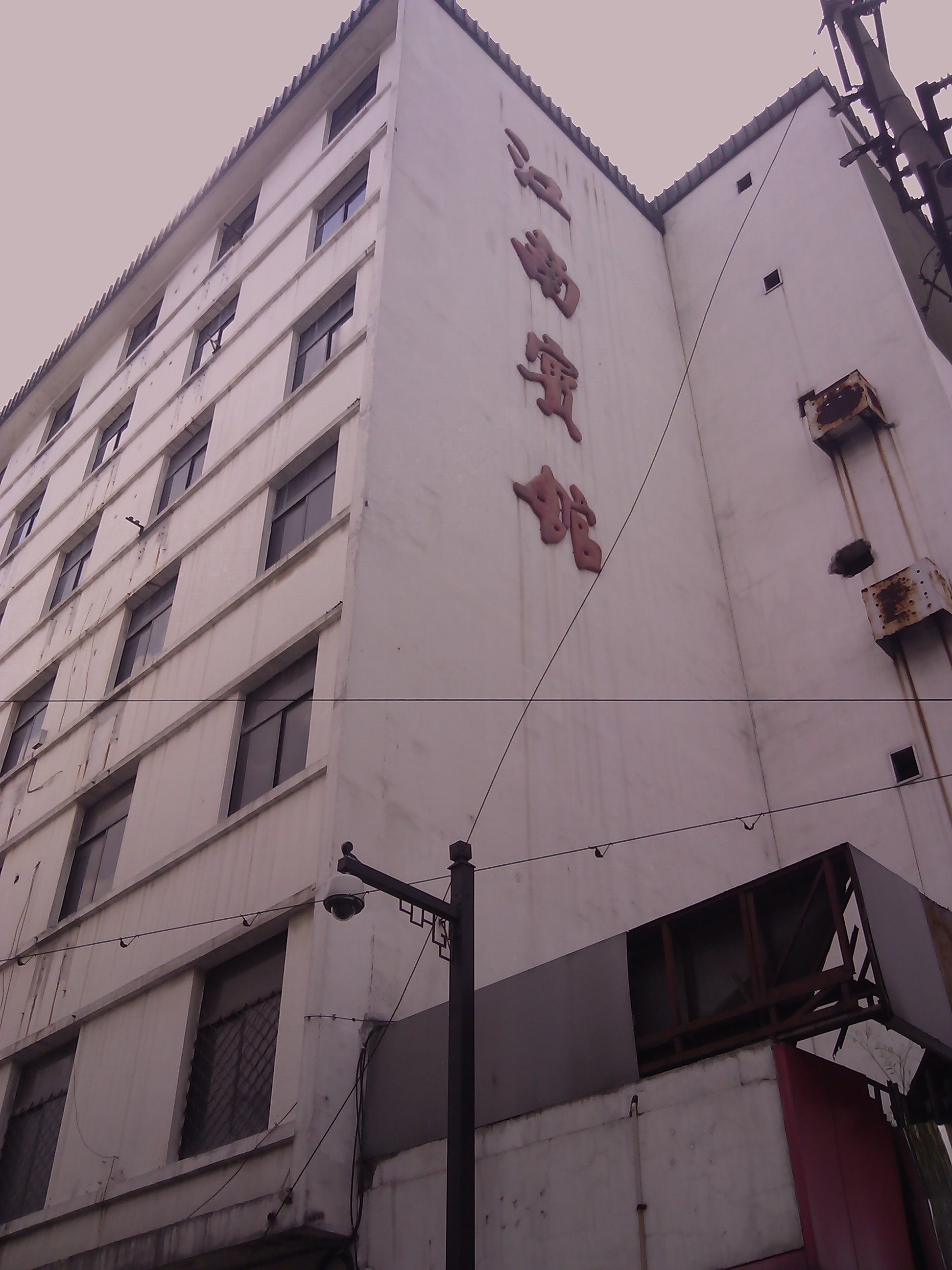 苏州浩恺经贸发展亚博娱乐官方网首页