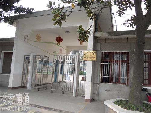 南通第一棉紡織廠第二、三工人子弟小學校