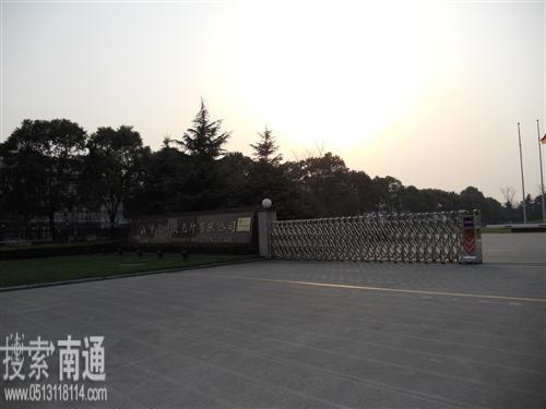 中天科技光纖有限公司