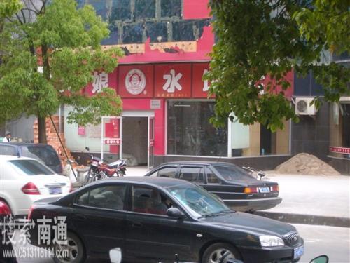 大娘水餃餐飲有限公司(海門)