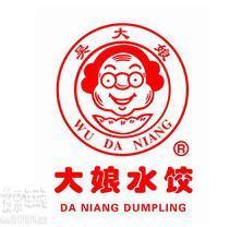 大娘水饺餐饮有限公司