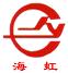 江苏海虹电子有限公司