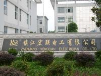 ag视讯厅官网|官方网站宏联电工有限公司