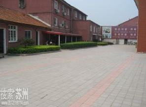苏州市晨荣机电设备亚博娱乐官方网首页