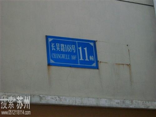苏州市绿源绿化亚博娱乐官方网首页
