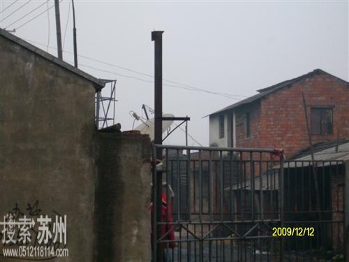 吴江市平望雪龙铸件厂