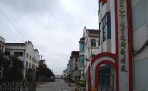张家港市起重运输机械厂亚博娱乐官方网首页