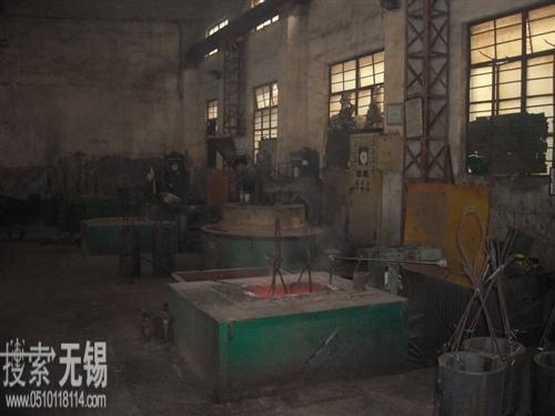 无锡金荣热处理厂